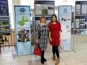 Эколого-биологический форум «ЭКО 2017»