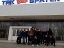 Телерадиокомпания «Братск»