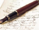 Поэтический конкурс
